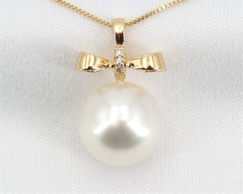 South Sea pearl pendant from Selectraders