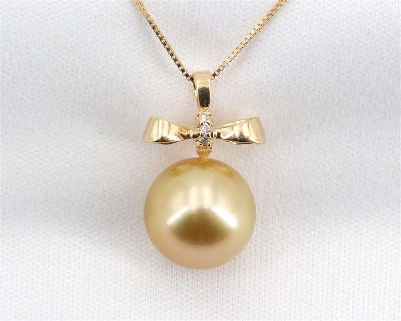 South Sea Pearl Jewellery at Selectraders